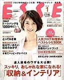 ESSE (エッセ) 2009年 01月号 [雑誌]