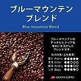 量り売りコーヒー ブルーマウンテンブレンド100g(豆)