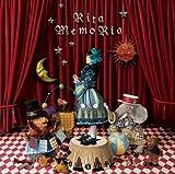 Rita「MemoRia【特典CD同梱】」