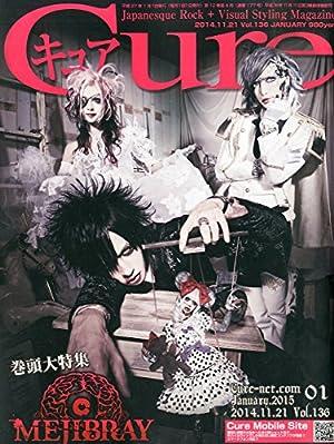 Cure (���奢) 2015ǯ 01��� [����](�߸ˤ��ꡣ)
