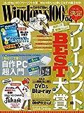 Windows100% 2016年 04 月号 [雑誌]