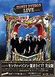モンティ・パイソン 復活ライブ!~完全版~ [Blu-ray]
