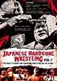 JAPANESE HARDCORE WRESTLING VOL 7