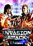 ����DVD!�V��{�v�����X2013 INVASION ATTACK 4.7�������Z��