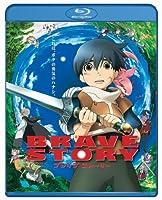 ブレイブ ストーリー (Blu-ray Disc)
