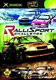 echange, troc Rallisport Challenge - Import Allemagne