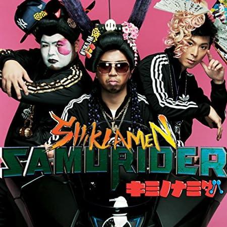 キミノナミダ (初回盤A CD+DVD)