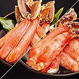 蟹 ぐるめライン 生大ずわい 生たらば カニポーション 食べ比べセット 超特大10Lサイズ (熨斗なし) ズワイ タラバ