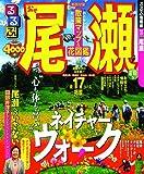 るるぶ尾瀬 (国内シリーズ)
