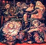 ドラゴンズクラウン オリジナル・サウンドトラック