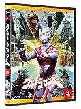 ウルトラマンA(エース) Vol.4 [DVD]
