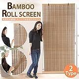 Destyle 天然竹製ロールスクリーン 約88×180cm バンブースクリーン ロールアップ (梓)