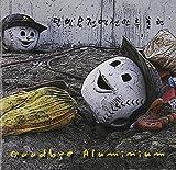 月光妖精逆転満塁ホームラン 3集 - Goodbye Aluminium(韓国盤)