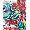 Beaux Arts Magazine, Hors-s�rie : L'Art du graffiti : 40 ans de pressionnisme - Collections Gallizia