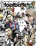 月刊footballista 2015年 08 月号 [雑誌]