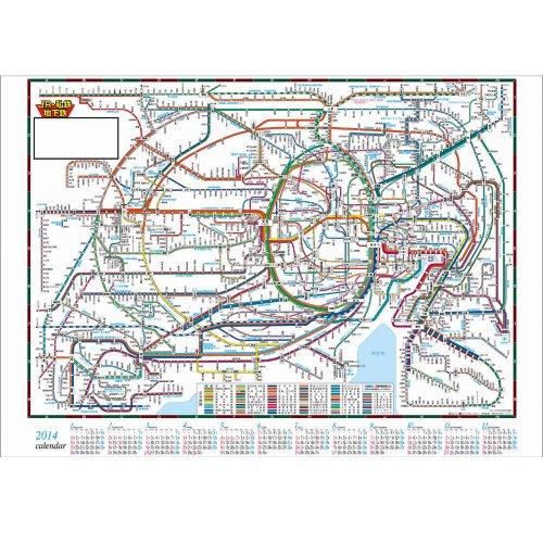 2014年 1月始まり 壁掛カレンダー 東京近郊路線図 CK-103
