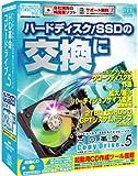 HD�v��/CopyDrive Ver.5s �ʏ��