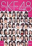 SKE48 WEEKLY CALENDAR (2010.04→2011.03)