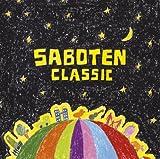 シナリオ-SABOTEN