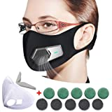 Electric Respirator Mask, Portable Air Purifier, Anti Pollution Mask Military Grade N95 Washable Respirator with Adjustable Straps for Exhaust Gas/Pollen Allergy / PM2.5/Running/Outdoor Activities (Color: Mask)