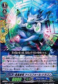 蒼嵐護竜 アイスフォール・ドラゴン RR ヴァンガード 無限転生 bt15-017