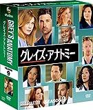 グレイズ・アナトミー シーズン9 コンパクト BOX [DVD] -