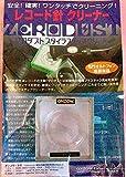 ZERODUST ONZOW STYLUS TIP CLEANER