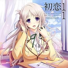 初恋1/1 Vocal Collection