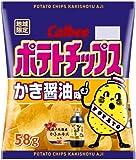 カルビー ポテトチップスかき醤油味 58g×12袋
