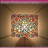 MANJA LAM-0041-JU アジアン照明 レジン 壁掛けランプ (ジュプン) ブラケット LED対応 【 間接照明 壁掛け照明 ブラケットライト アジアンテイスト アジアン雑貨 】
