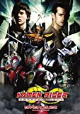 KAMEN RIDER DRAGON KNIGHT OFFICIAL GUIDE
