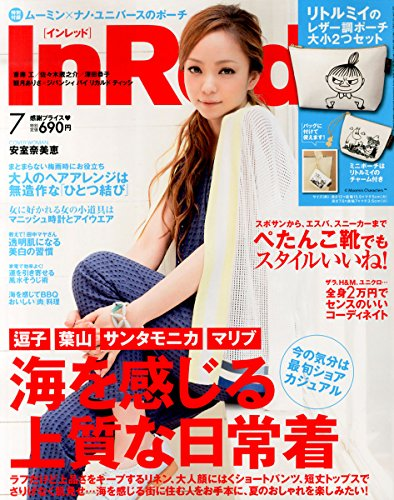 In Red(インレッド) 2015年 07 月号 [雑誌]