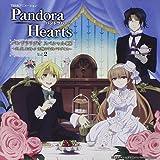 Pandora Hearts:Djcd 2