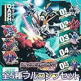 ガシャポン戦士DASH02 ロボット ダッシュ フィギュア アニメ ガチャ バンダイ(全5種フルコンプセット)