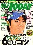 GOLF TODAY (ゴルフトゥデイ) 2009年 2/19号 [雑誌]
