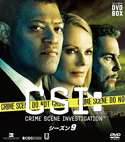 CSI:科学捜査班 コンパクト DVDーBOX シーズン9 -