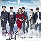 SBS DRAMA Man from Star Special O.S.T CD + DVD