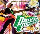ダンスダンスレボリューション2ndMIX オリジナル・サウンドトラック デラックス・エディション(DVD付)