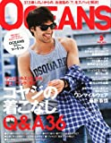 OCEANS (オーシャンズ) 2011年 05月号 [雑誌]