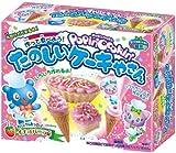 たのしいケーキやさん イチゴバニラ味 1BOX (食玩)