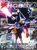 電撃HOBBY MAGAZINE (ホビーマガジン) 2012年 09月号 [雑誌]