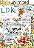 LDK (エル・ディー・ケー) 2016年 5月号 [雑誌] ランキングお取り寄せ