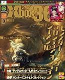 ファミ通Xbox360 2011年3月号 [雑誌]