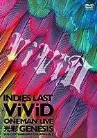 -����ǥ������饹��-ViViD ONEMAN LIVE�ָ���GENESIS��2010.12.27 Shibuya C.C.Lemon Hall [DVD](�߸ˤ��ꡣ)