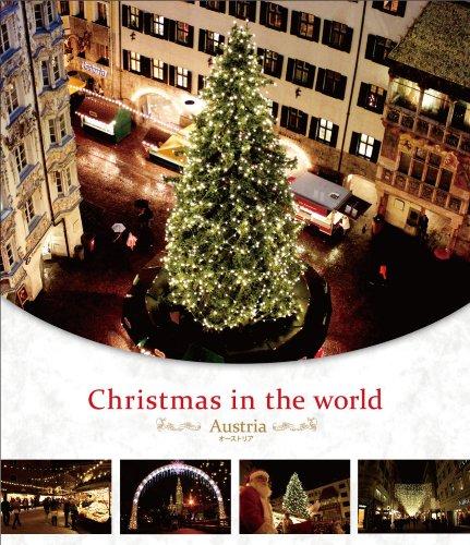 Christmas in the world  オーストリア編 [Blu-ray]
