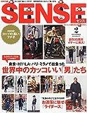 SENSE(センス) 2015年 02 月号 [雑誌]