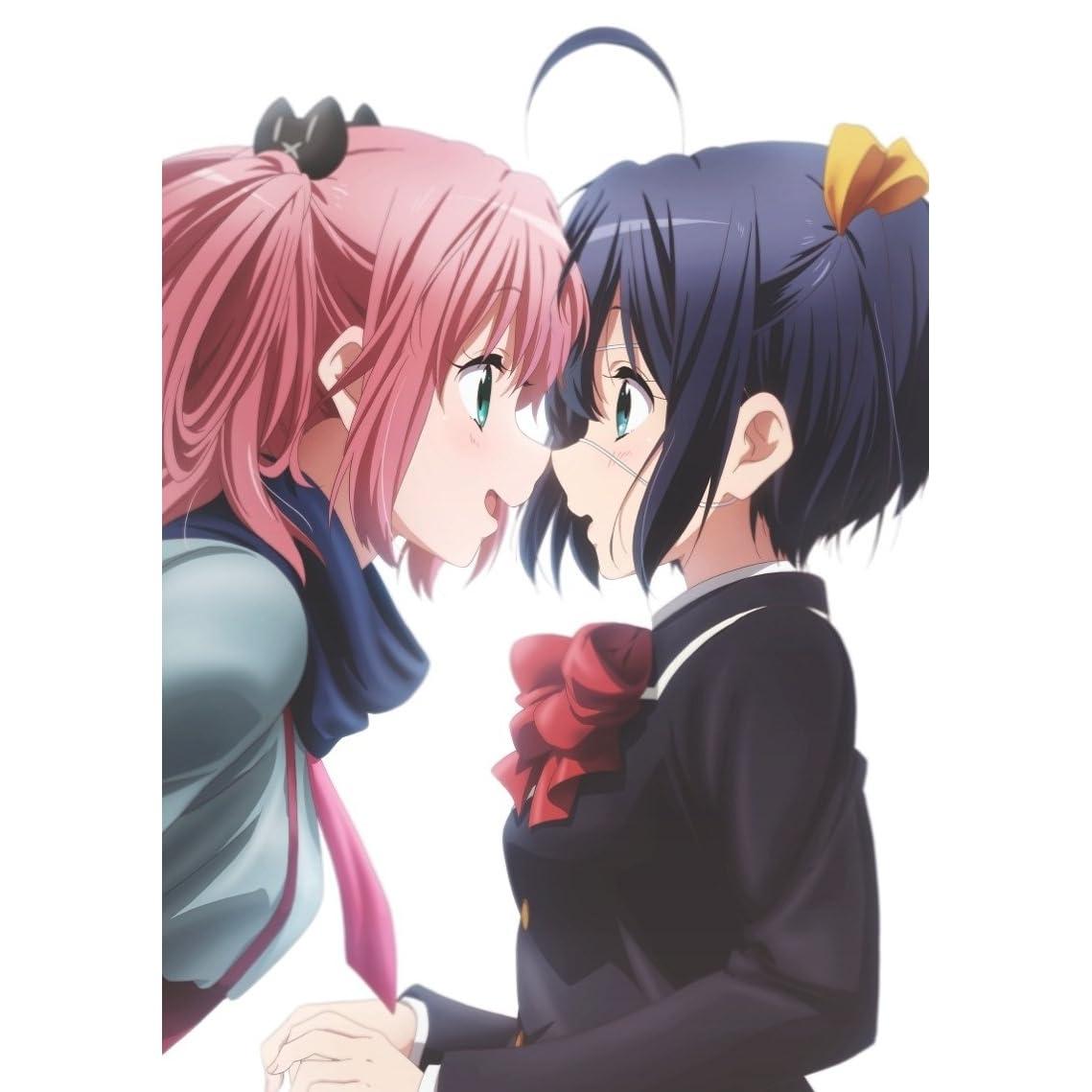 【Amazon.co.jp限定】中二病でも恋がしたい! 戀 (1) (初回限定版)(オリジナルブックカバー付き)[Blu-ray]
