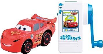 Guruguru Drive Cars - Lightning Maqueen (RC Model)