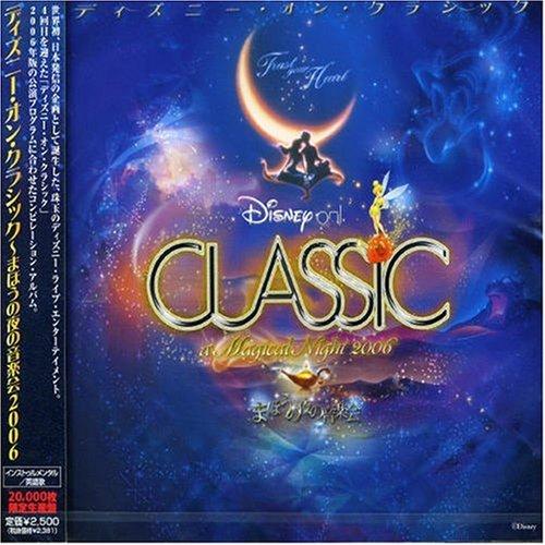Disney - Disney on Classic: a Magical Night 2006 - Zortam Music