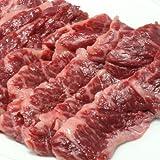 十勝スロウフード 牛サガリ&ハラミ焼肉用 200g